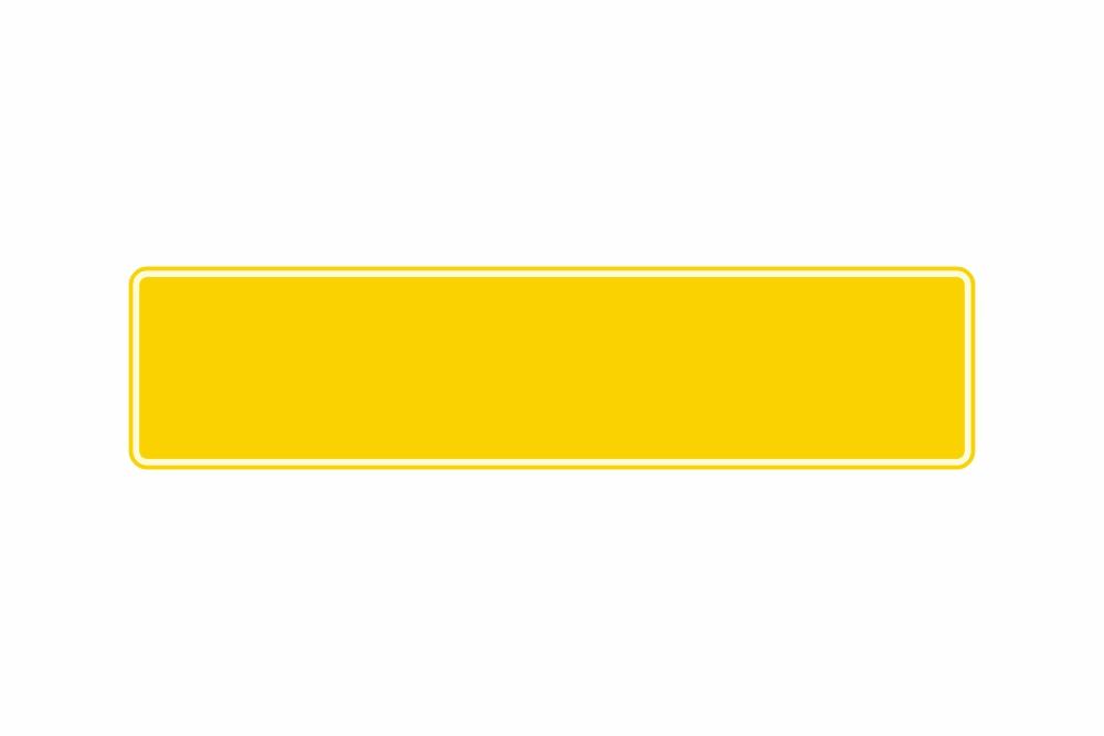Schild gelb reflex 460 x 110 x 1 mm