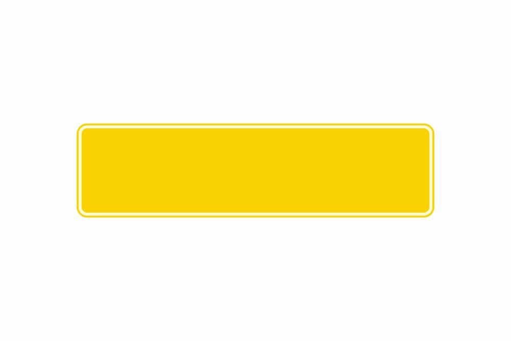 Schild gelb reflex 420 x 110 x 1 mm