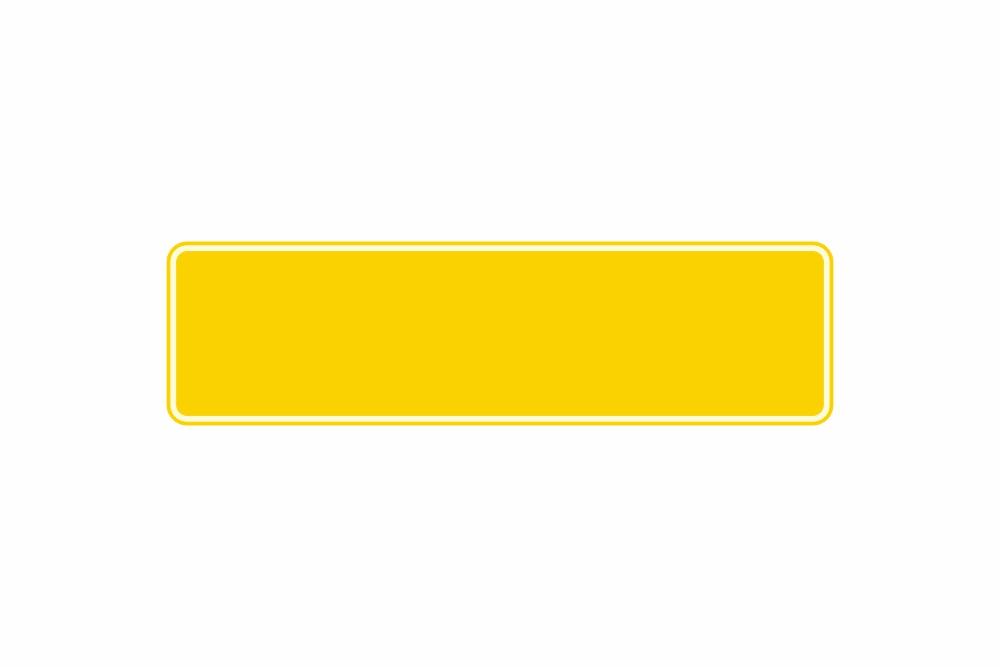 Schild gelb reflex 400 x 110 x 1 mm