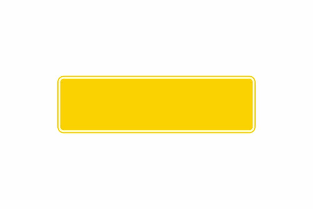 Schild gelb reflex 380 x 110 x 1 mm