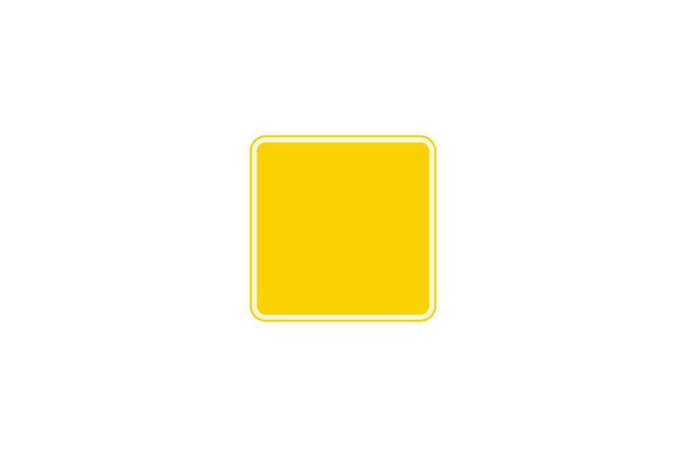 Schild gelb reflex 163 x 163 x 1 mm