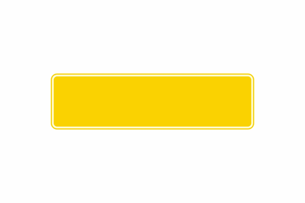 Plate yellow reflex 400 x 110 x 1 mm