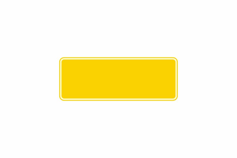 Schild gelb reflex 300 x 110 x 1 mm