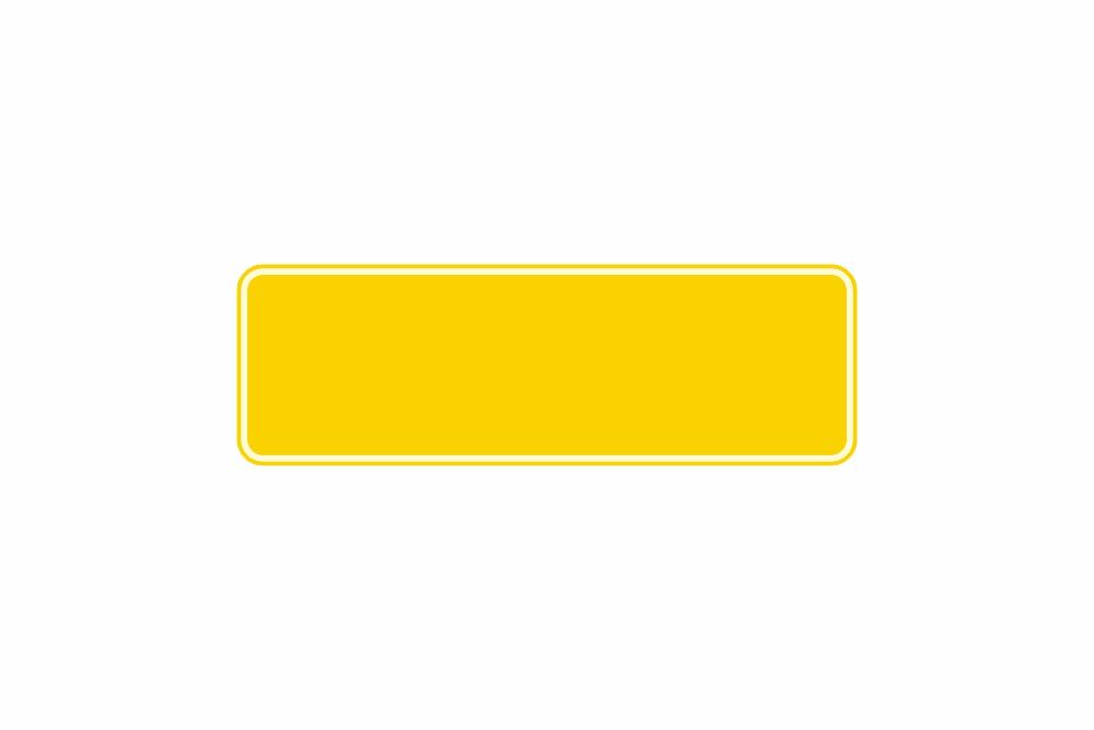 Schild gelb reflex 340 x 110 x 1 mm