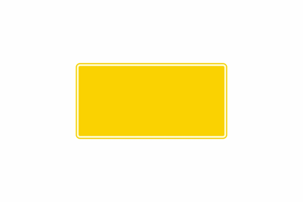 Schild gelb reflex 300 x 150 x 1 mm