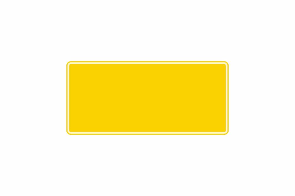 Schild gelb reflex 330 x 150 x 1 mm