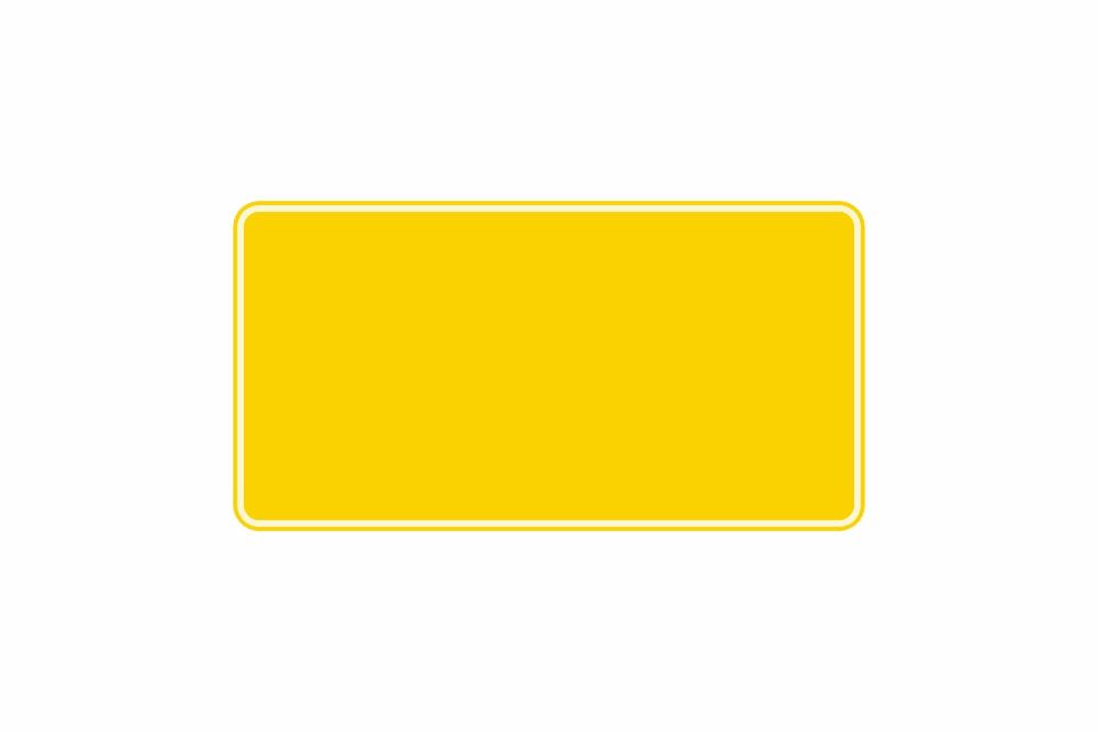 Schild gelb reflex 345 x 180 x 1 mm