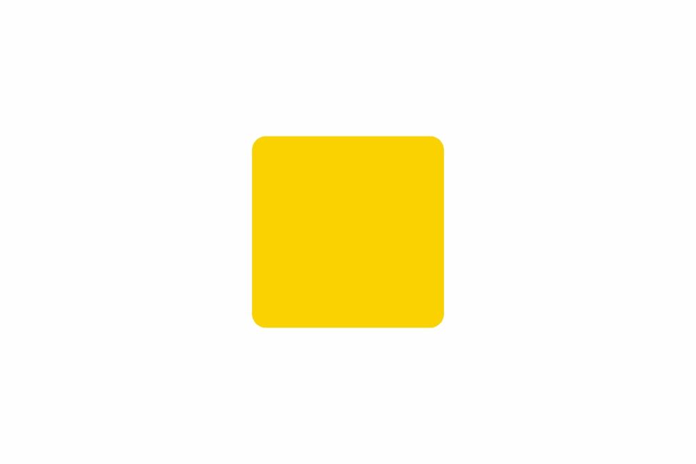 Schild gelb reflex 165,0 x 165,0 x 1,0 mm GLATT