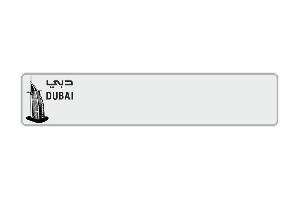 Schild DUBAI weiß reflex 520 x 110 x 1 mm