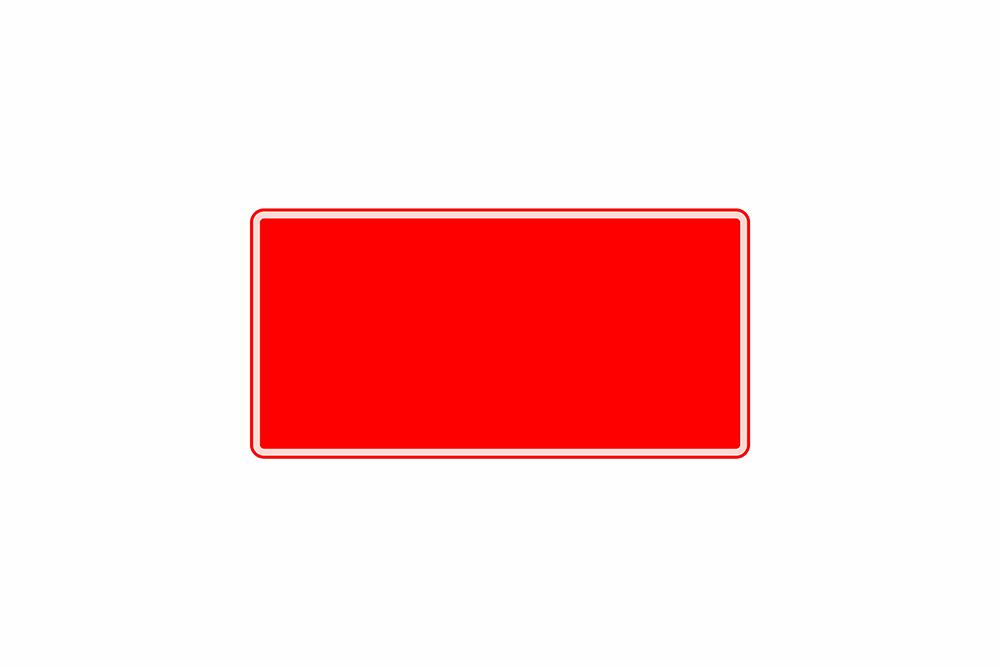 Schild rot reflex 300 x 150 x 1 mm